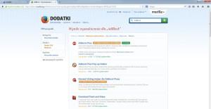 Usunięcie_reklam_w_popularnych_przeglądarkach_Firefox_i_Chrome_5